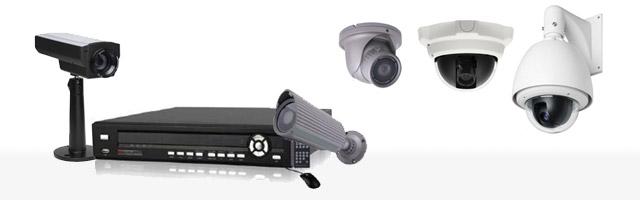 surveillance-banner